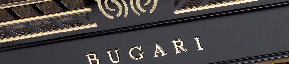 Bugari Hintergrundbild